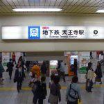 daikokucho20050313