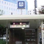 tanimachi9-eki2