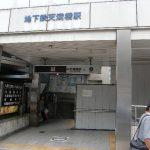 tenmabashi