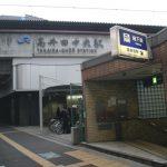 takaida1