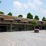 Tsurumi-ryokuchi1