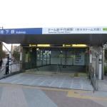 chiyozaki