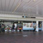 porttowne-station
