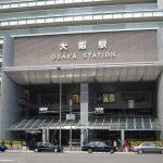 JR_Osaka_Station2